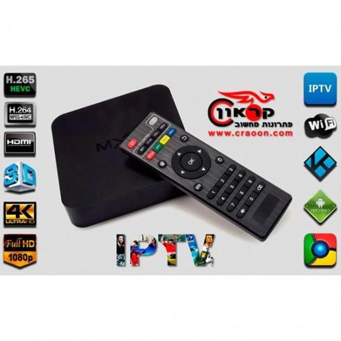 MXQ Pro TV Box 4K